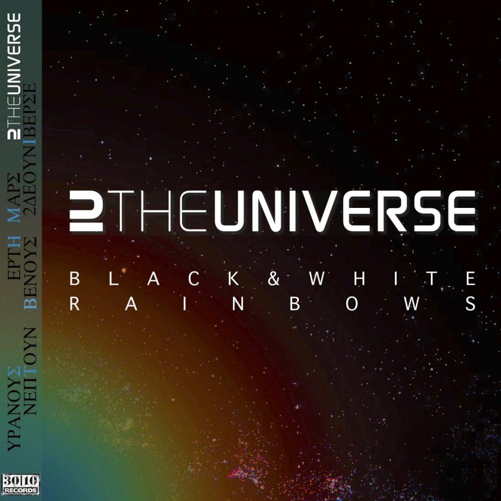 2theUniverse_Black_And_White_Rainbows_Singlecover